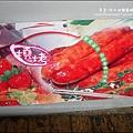 草莓文化館&大湖酒莊 (10).jpg