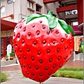 草莓文化館&大湖酒莊 (14).jpg