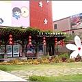 草莓文化館&大湖酒莊 (15).jpg