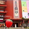 草莓文化館&大湖酒莊 (16).jpg
