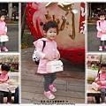 草莓文化館&大湖酒莊 (32).jpg