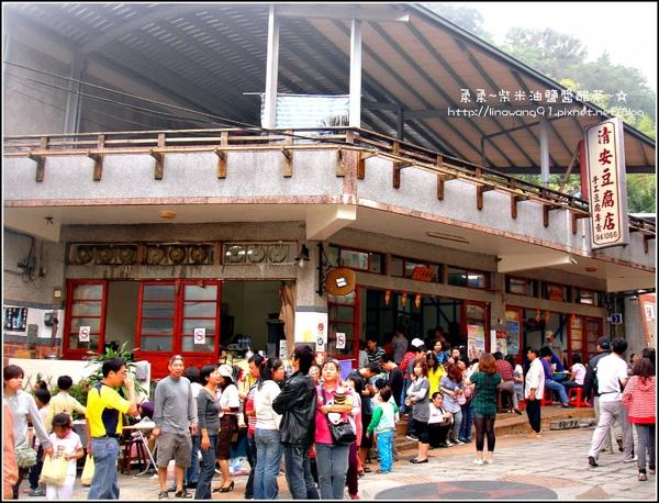 2009-1115-泰安-清安豆腐街 (2).jpg