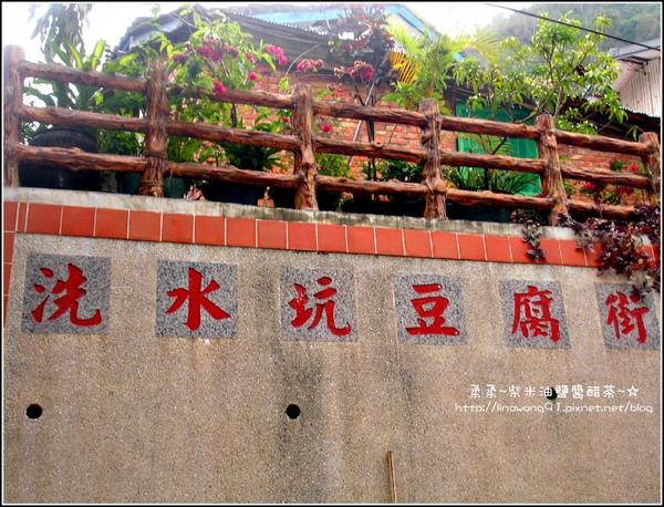 2009-1115-泰安-清安豆腐街 (3).jpg