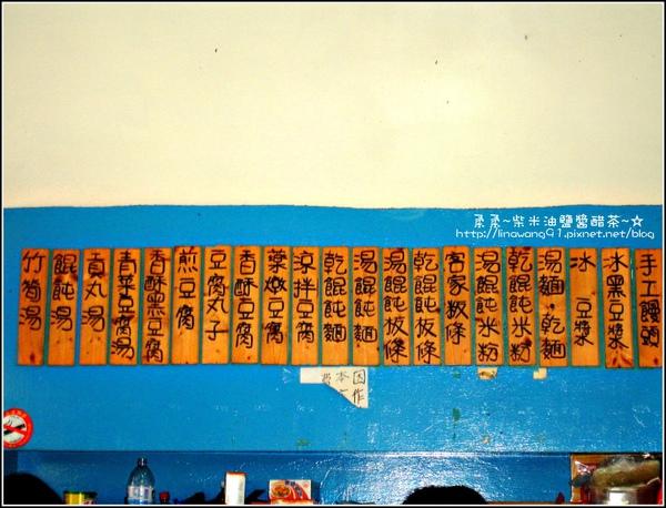 2009-1115-泰安-清安豆腐街 (5).jpg