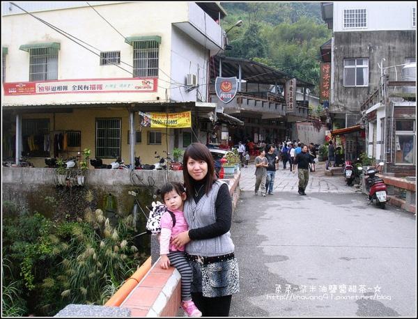 2009-1115-泰安-清安豆腐街 (11).jpg