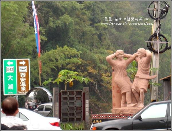 2009-1115-泰安-清安豆腐街 (12).jpg