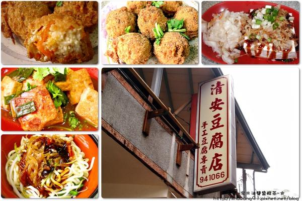 2009-1115-泰安-清安豆腐街 (13).jpg