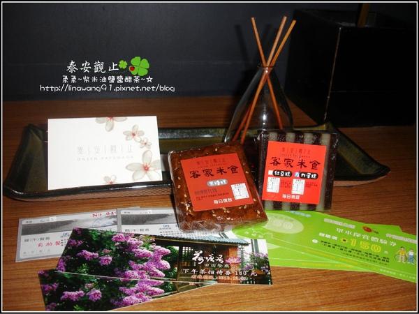 2009-1115-泰安觀止-L05房間 (2).jpg