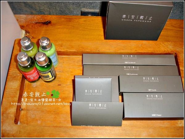 2009-1115-泰安觀止-L05房間 (4).jpg