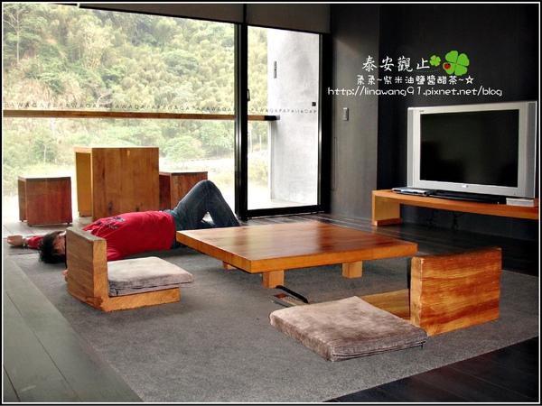 2009-1115-泰安觀止-L05房間 (9).jpg