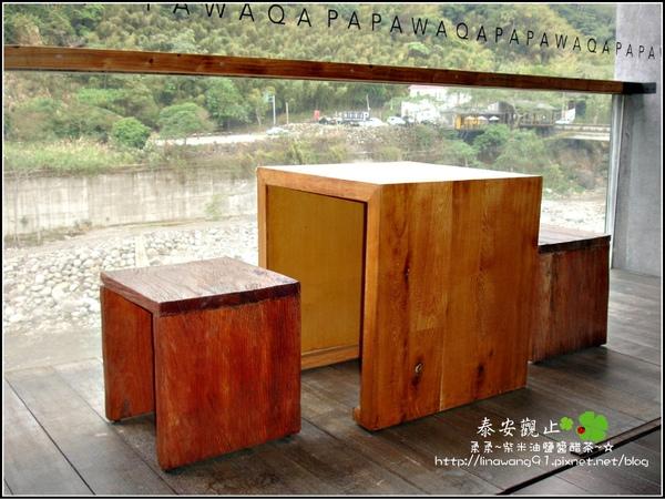 2009-1115-泰安觀止-L05房間 (12).jpg