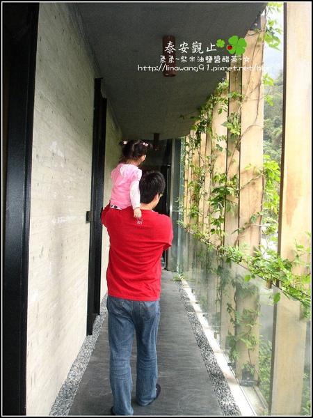 2009-1115-泰安觀止-L05房間 (16).jpg