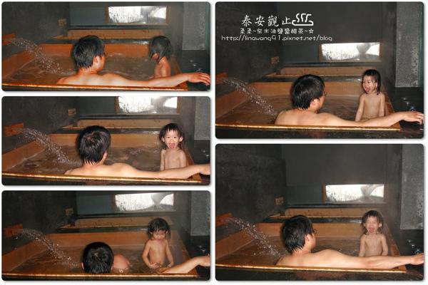 2009-1115-泰安觀止-L05房間 (28).jpg