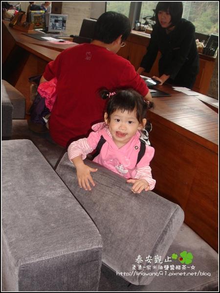 2009-1115-泰安觀止溫泉會館 (2).jpg