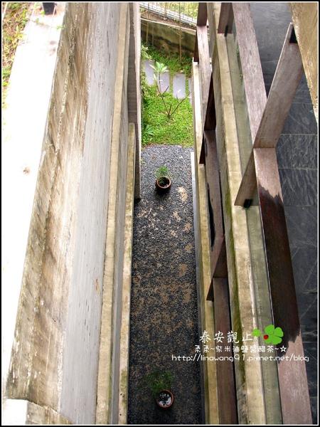 2009-1115-泰安觀止溫泉會館 (8).jpg