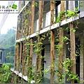 2009-1115-泰安觀止溫泉會館 (9).jpg