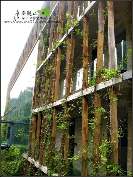 2009-1115-泰安觀止溫泉會館 (10).jpg