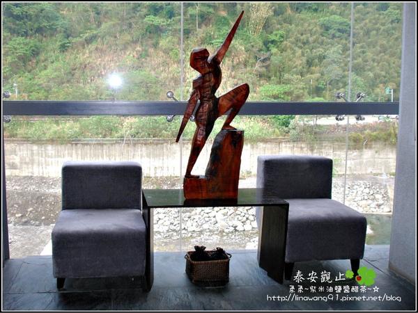 2009-1115-泰安觀止溫泉會館 (16).jpg