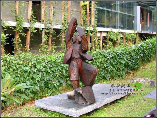 2009-1115-泰安觀止溫泉會館 (19).jpg