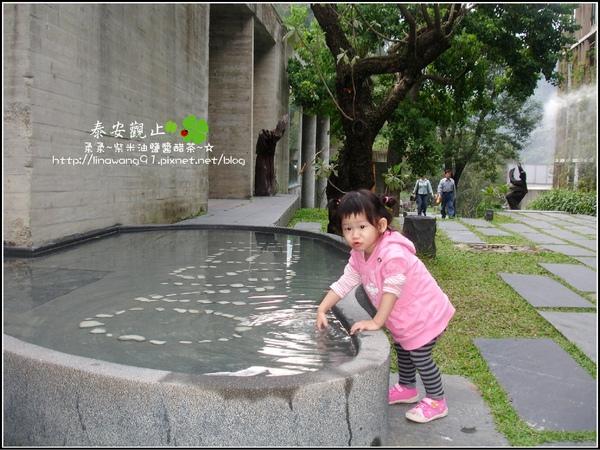 2009-1115-泰安觀止溫泉會館 (20).jpg