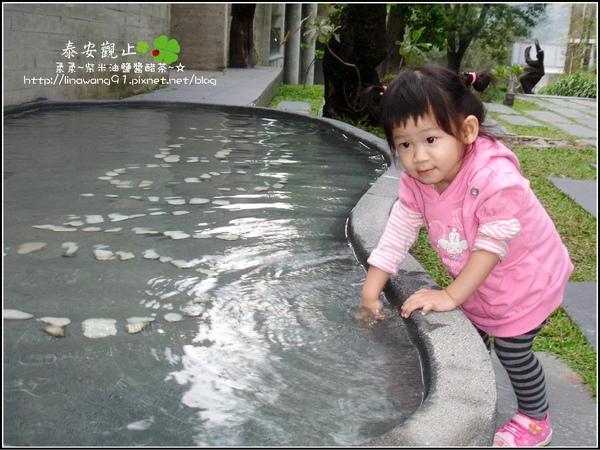 2009-1115-泰安觀止溫泉會館 (21).jpg