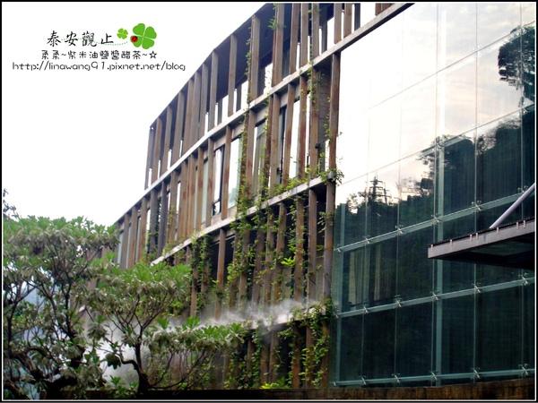 2009-1115-泰安觀止溫泉會館 (27).jpg