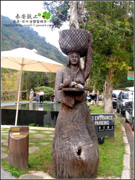 2009-1115-泰安觀止溫泉會館 (33).jpg