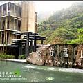2009-1115-泰安觀止溫泉會館 (34).jpg