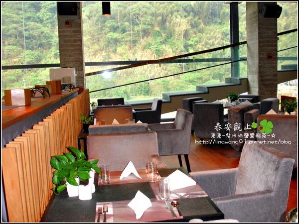 2009-1115-泰安觀止吃飯篇 (2).jpg