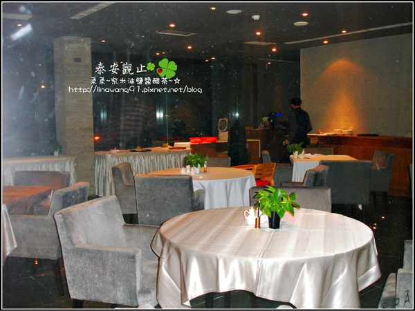 2009-1115-泰安觀止吃飯篇 (7).jpg