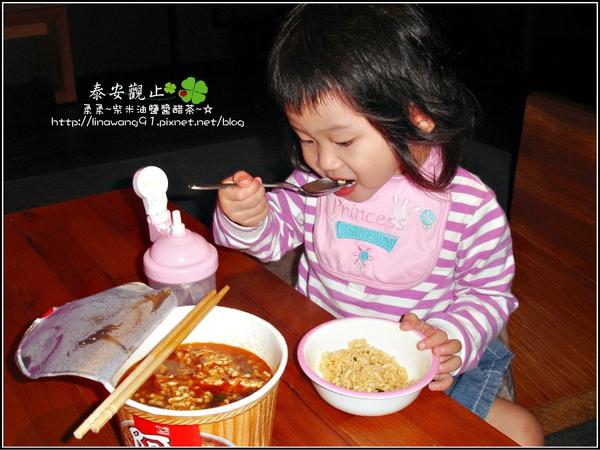 2009-1115-泰安觀止吃飯篇 (9).jpg