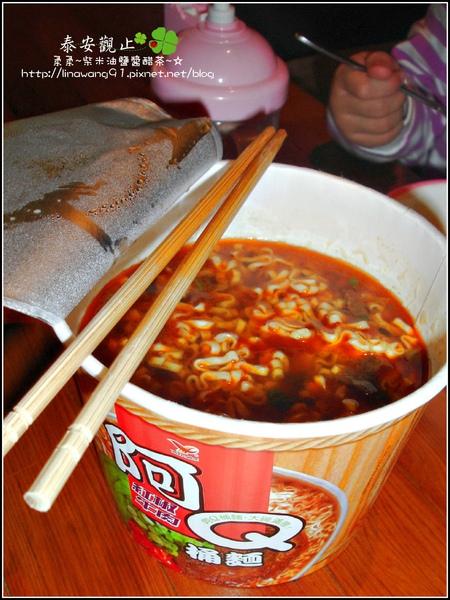 2009-1115-泰安觀止吃飯篇 (10).jpg