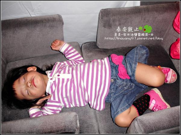 2009-1115-泰安觀止吃飯篇 (11).jpg