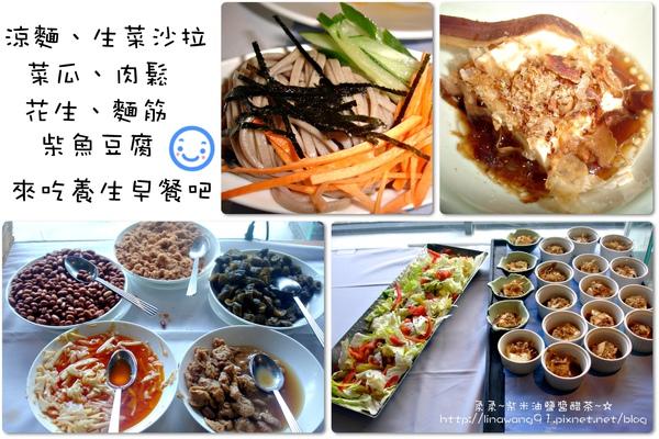 2009-1115-泰安觀止吃飯篇 (12).jpg
