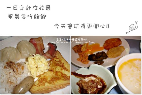 2009-1115-泰安觀止吃飯篇 (13).jpg