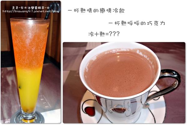 2009-1115-泰安觀止吃飯篇 (14).jpg