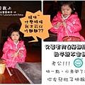 2009-1115-泰安觀止吃飯篇 (17).jpg