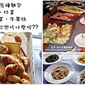 2009-1115-泰安觀止吃飯篇 (18).jpg