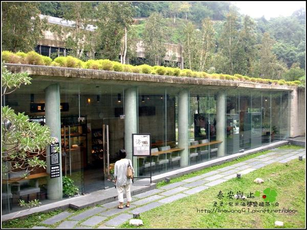 2009-1115-泰安觀止典藏館.jpg
