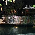 2009-1115-泰安觀止夜景.jpg