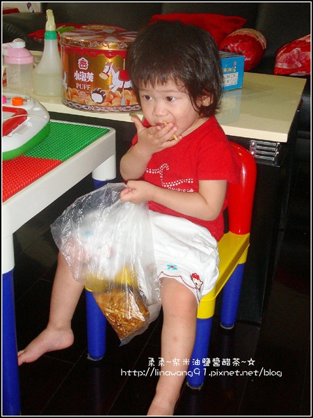 yuki-1歲6個月.jpg