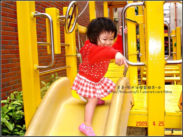 yuki-1歲4個月.jpg