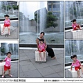 2010-0709-國際陶瓷藝術節 (71).jpg