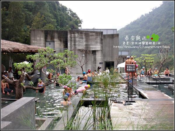 2009-1115-泰安觀止泡湯.jpg