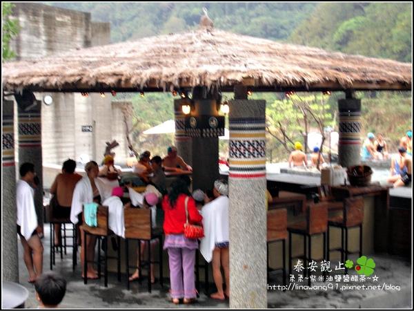 2009-1115-泰安觀止泡湯 (2).jpg
