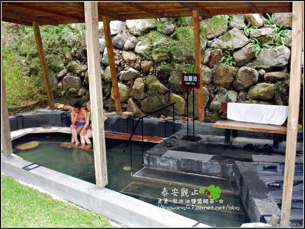 2009-1115-泰安觀止泡湯 (3).jpg