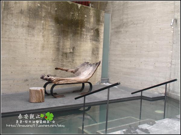 2009-1115-泰安觀止泡湯 (11).jpg