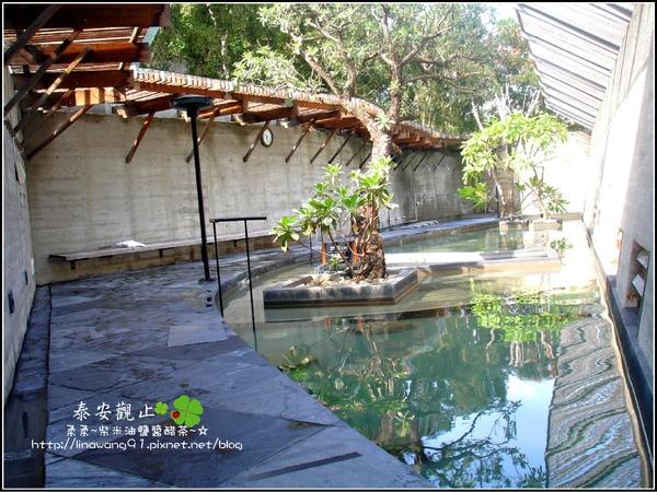 2009-1115-泰安觀止泡湯 (15).jpg