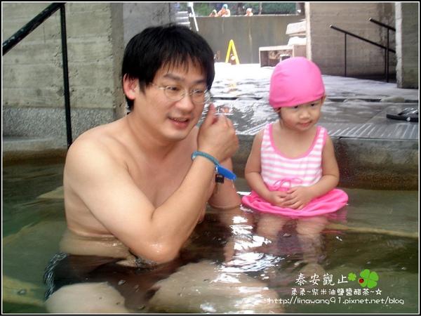 2009-1115-泰安觀止泡湯 (18).jpg