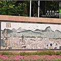 2009-1115-泰安觀止泡湯 (24).jpg